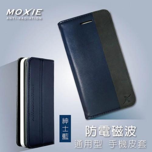 X-SHELL 4.8吋通用型手機皮套-紳士藍  (4.5~5.1吋適用)