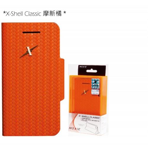 X-Shell iPhone5/5S 防電磁波真皮掀蓋套(摩新橘)