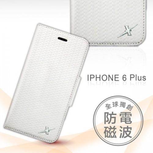 X-SHELL 戀上IPHONE 6 PLUS/6S PLUS精緻編織紋真皮皮套 (珍珠白)