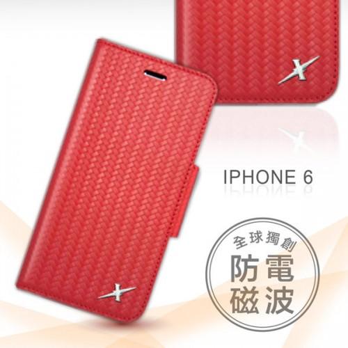 X-SHELL 戀上IPHONE 6/6s精緻編織紋真皮皮套 (鮮豔紅)