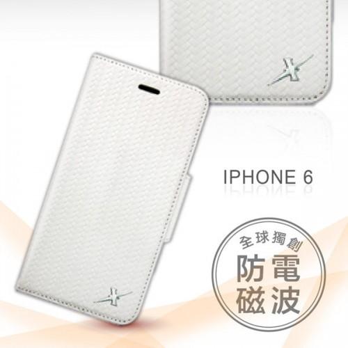 X-SHELL 戀上IPHONE 6/6s精緻編織紋真皮皮套 (珍珠白)