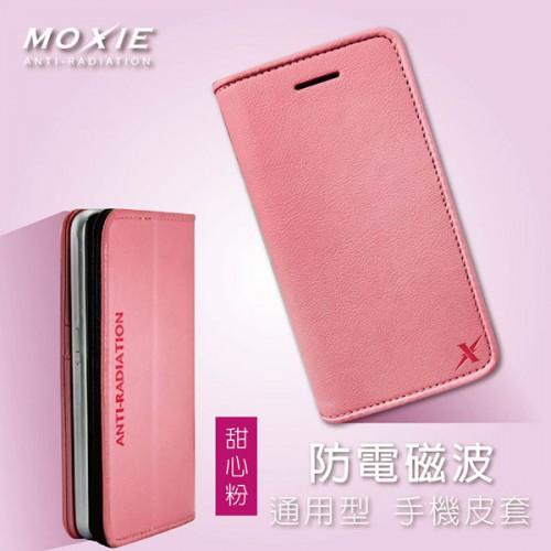 X-SHELL 6吋通用型手機皮套-甜心粉  (5~6吋適用)